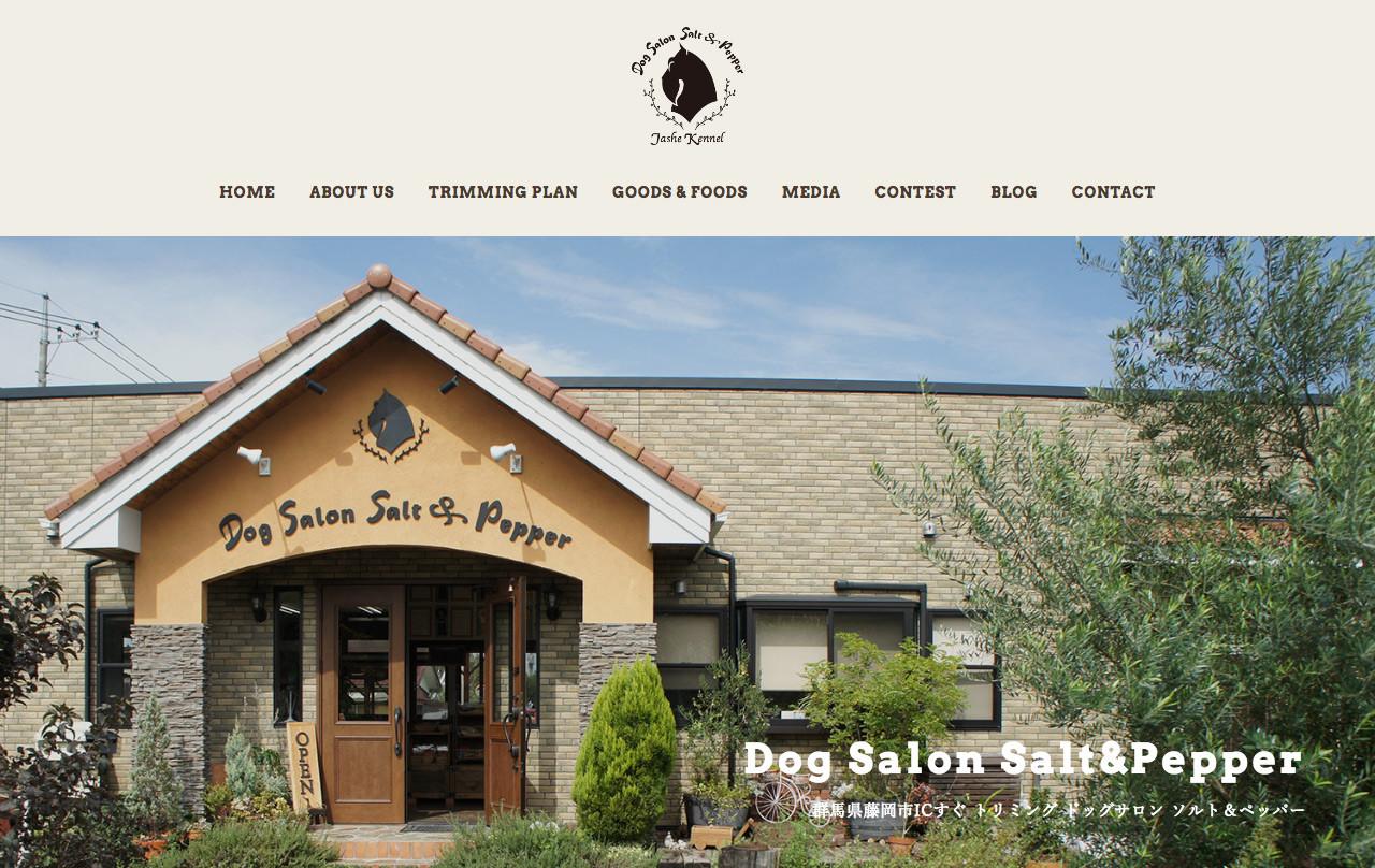 Dog Salon Salt&Pepper