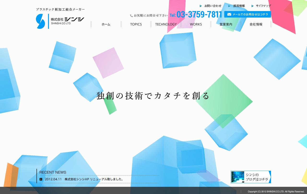 Shinshi Co.,Ltd.