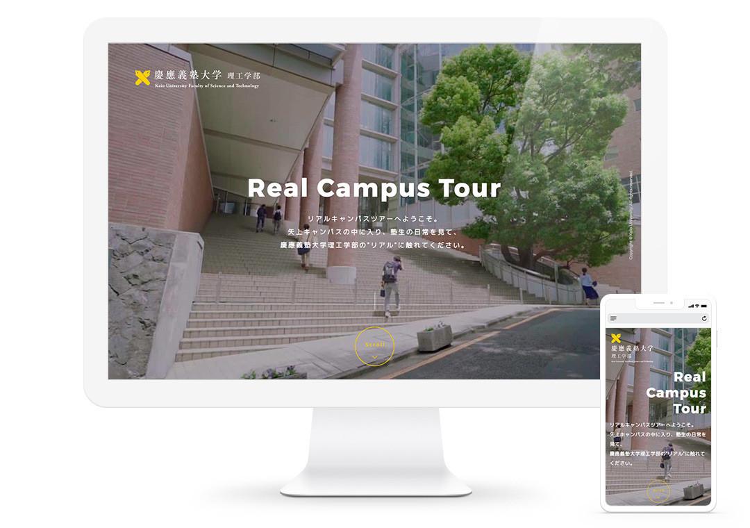 Real Campus Tour / Keio University-ST image