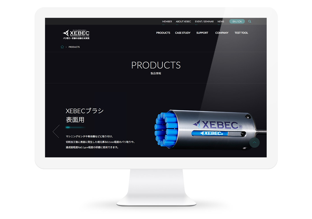 XEBEC TECHNOLOGY CO.,LTD. image
